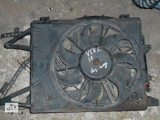 купить бу Вентилятор осн радиатора для Opel Vectra C, 1.8i, 2003p. в Львове