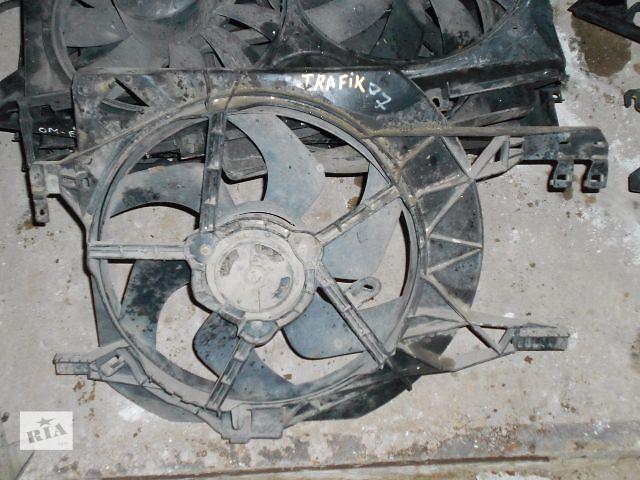 вентилятор радиатора для Renault Trafic, 2004- объявление о продаже  в Львове