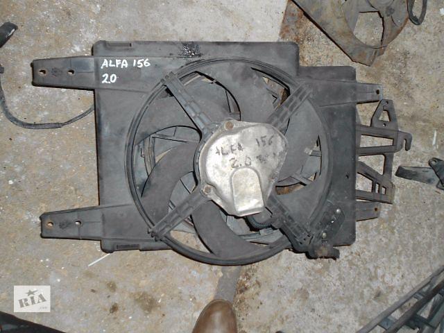 бу вентилятор радиатора для Alfa Romeo 156, 1.8i, 1999 в Львове