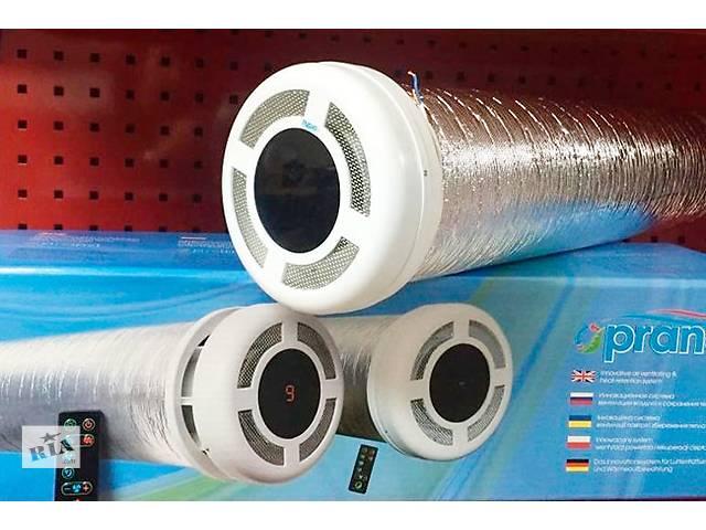 Вентиляционные системы PRANA- объявление о продаже   в Украине