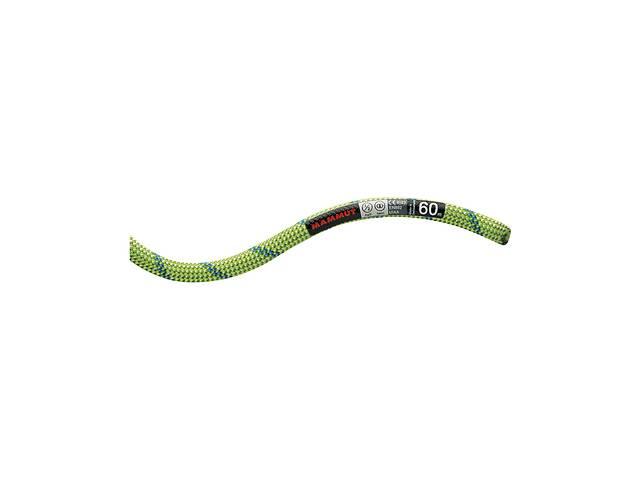 Веревка динамическая половинка Mammut Twilight Dry 7.5 mm 60 m- объявление о продаже  в Мариуполе