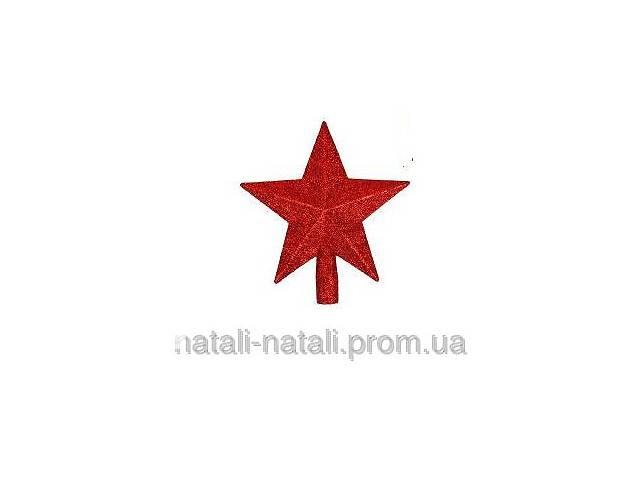купить бу Верхушка «Звезда» 15 см  в Мариуполе (Донецкой обл.)