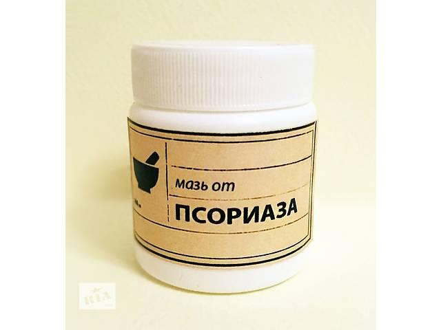 купить бу Вернем здоровье кожи лечебными мазями на натуральной основе  в Украине