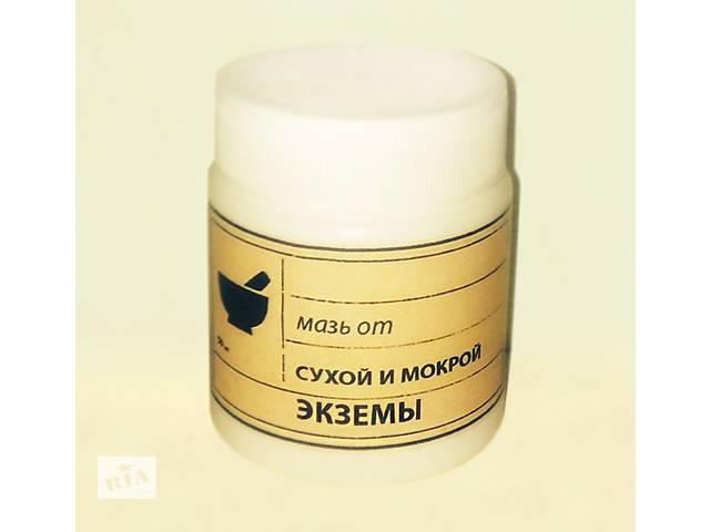 бу Вернем здоровье вашей кожи  в Украине