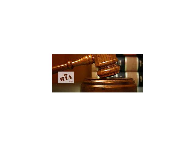 купить бу Верное решение юридических проблем.  в Украине