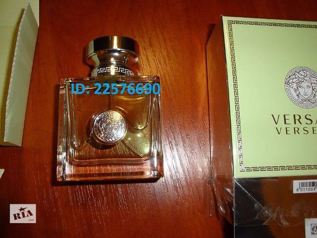 купить бу Versace Versense 50 ml в Полтаве