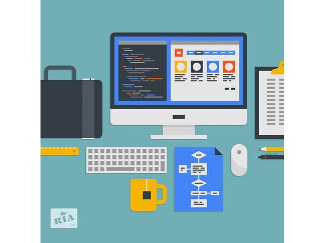 Верстка сайтов, разработка сайтов- объявление о продаже   в Украине