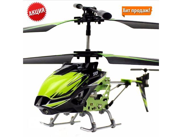 купить бу Вертолёт 3-к микро и/к WL Toys S929 с автопилотом (зеленый) в Черноморске (Ильичевск)