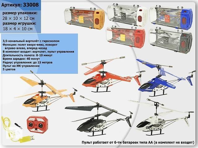 продам Вертолет на радио управлении мод.33008 бу в Киеве