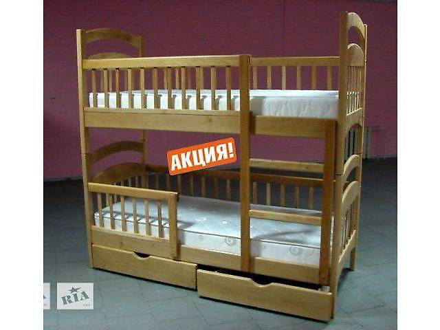 бу весь комплект:Karina-Lux (трансформер)+матрасы ЕММ, лучшая цена от производителя на двухъярусную кровать из массива! в Василькове