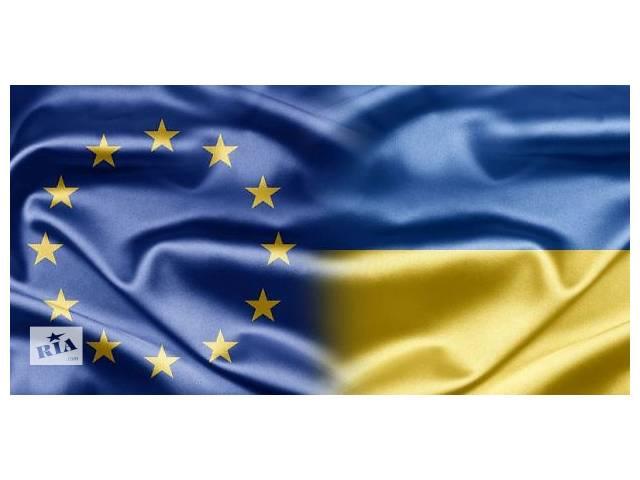 бу Весь спектр туристических услуг  в Украине