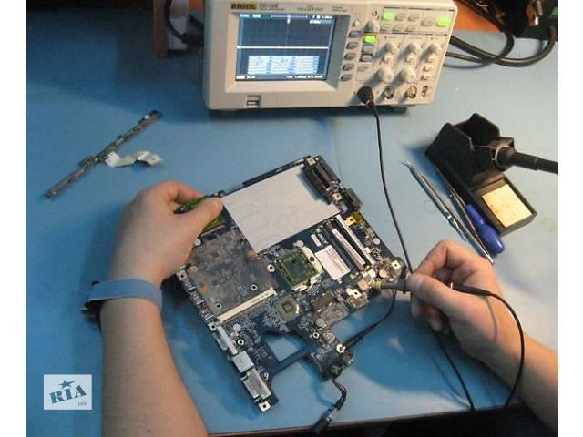 купить бу Весь спектр работ по ремонту, настройке, восстановлению и продаже компьютерной техники в Хмельницком
