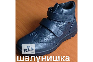 Новые Детские сапоги Шалунишка