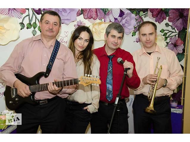 Свадебная музыка группа Белые черешни- объявление о продаже  в Львовской области
