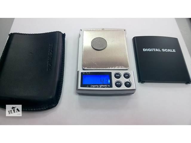 Весы карманные для точного измерения- объявление о продаже  в Полтаве