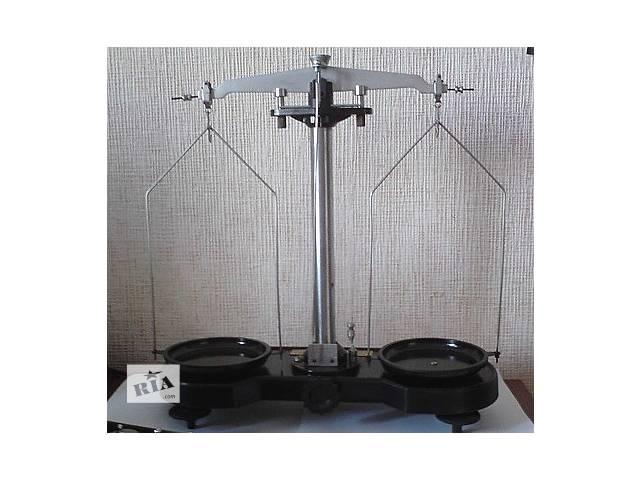 купить бу Весы лабораторные механические равноплечные 50г-1кг в Запорожье