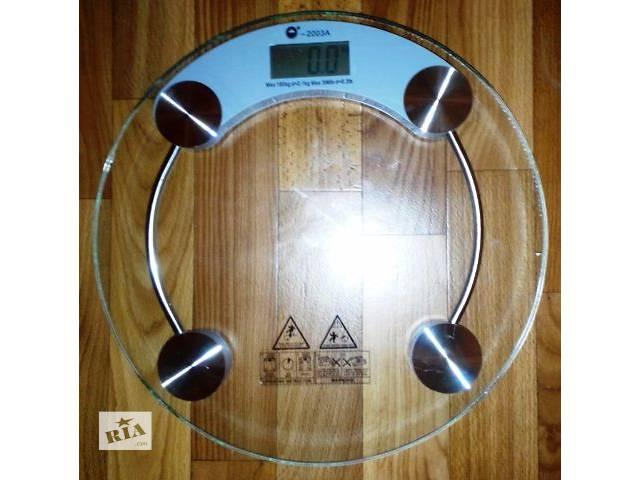 бу Весы напольные стеклянные прозрачные круглые электронные (7-180 кг) новые продам в Харькове