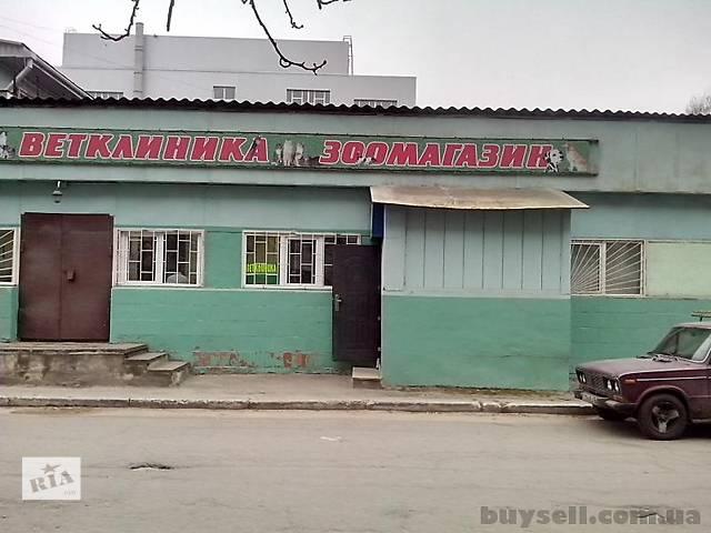 купить бу Ветеринарные клиники  в Харькове