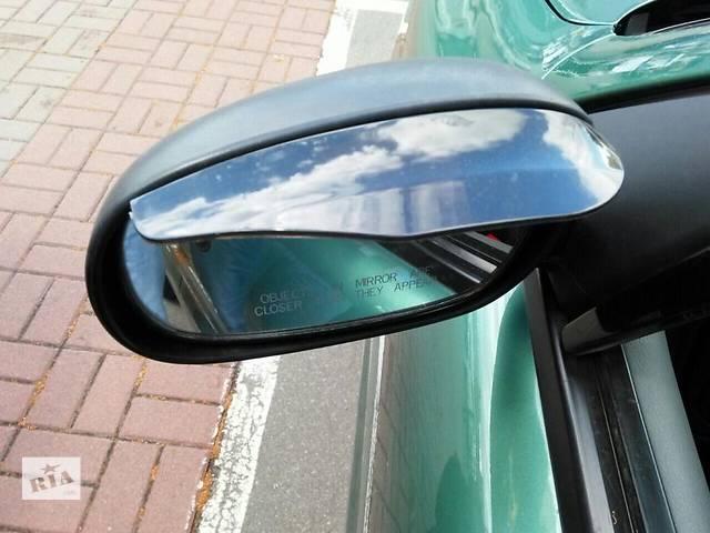 продам Ветровики на боковые зеркала, анти-дождь. бу в Киеве