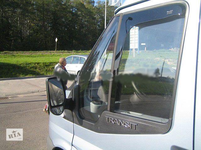 бу Ветровики для Ford Transit груз. в Луцке