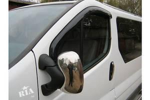 Ветровики Opel Vivaro груз.