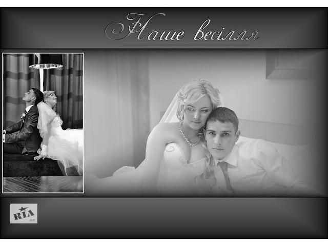Відеооператор Рівне. Видеооператор Ровно. Wedding video Rivne- объявление о продаже  в Ровно