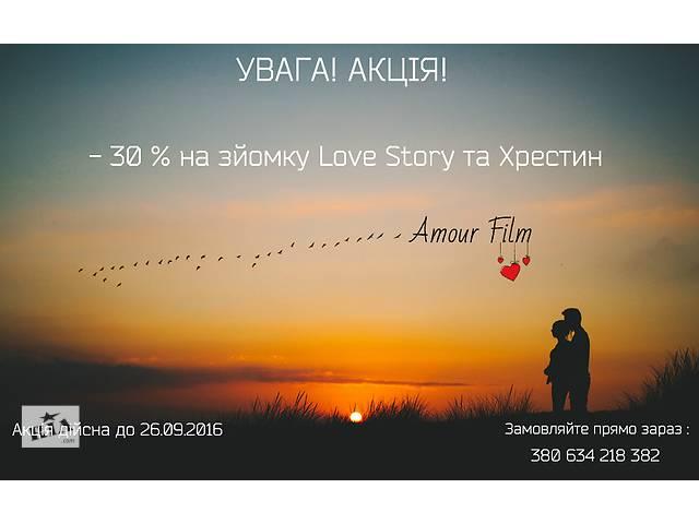 продам Видеосъемка, Видеооператор, Свадьба, Love Story бу в Львове