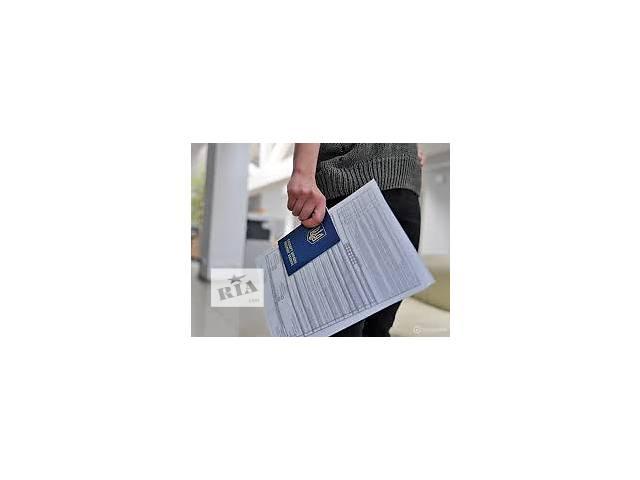 бу Регистрация(запись)в визовый центр в Польшы  в Виннице