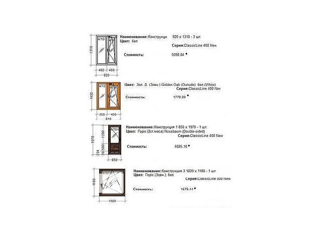 продам Окна, двери металоплатикови, дешево бу в Тернополе
