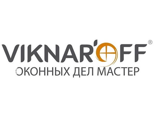 продам Viknar'off !!! Металлопластиковые окна от офиц. дистрибьютора компании бу в Полтаве