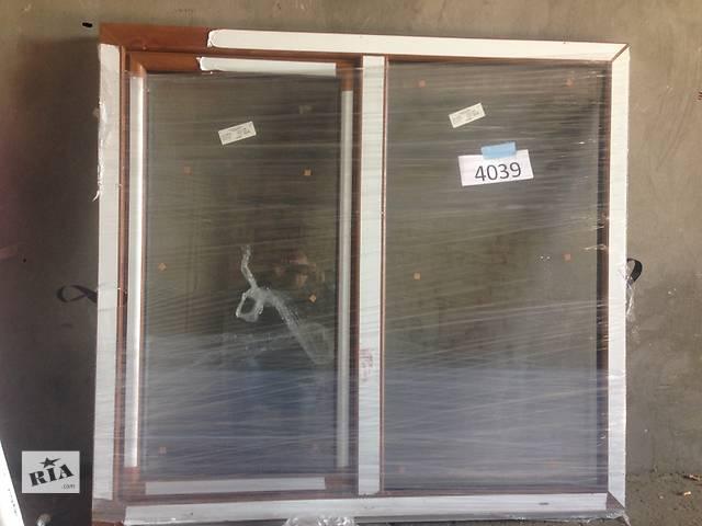 бу Окно пластиковое 1,36 м выс.на 1,5 м шир., цвет-золотой дуб снаружи в Львове
