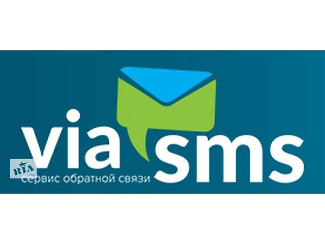 бу Оператор ПК; Компания ViaSMS. в Виннице