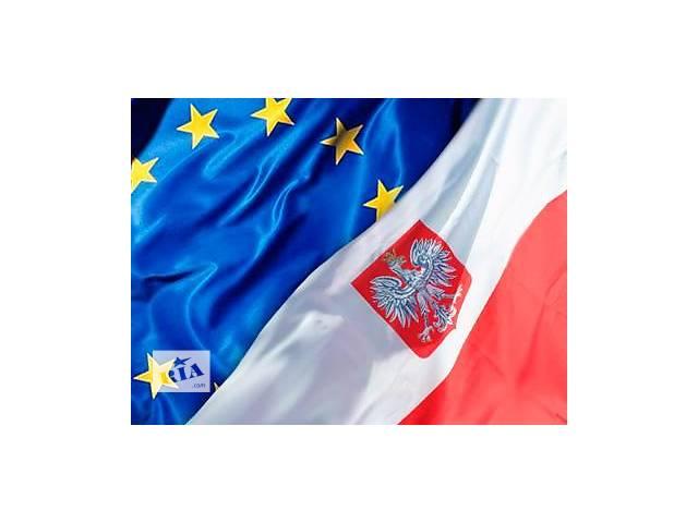 купить бу Виза в Польшу! Регистрация! Приглашение! Страхования!  в Украине