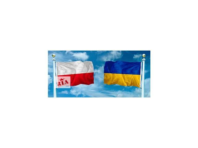 продам Визовая поддержка бу  в Украине