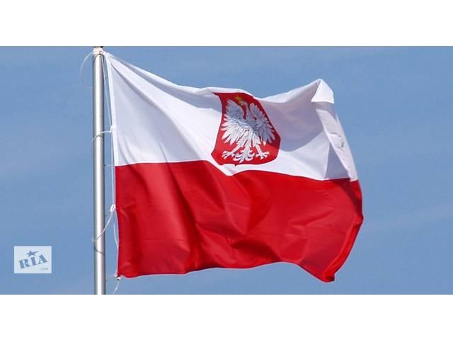продам Візова підтримка бу  в Украине