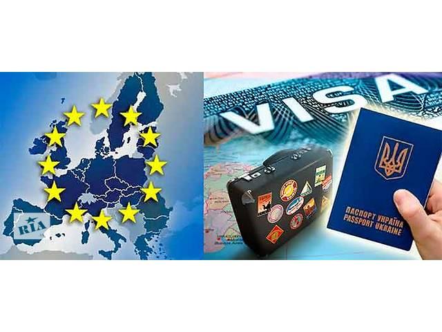 купить бу Візи робочі, шенген, туристичні! в Тернополе