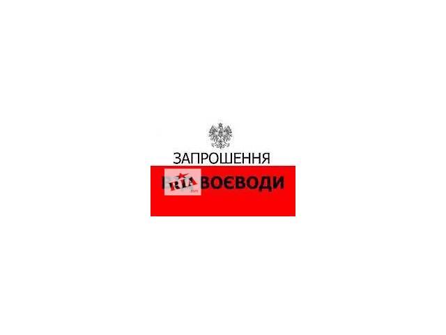 купить бу ШЕНГЕН ВИЗЫ  в Украине