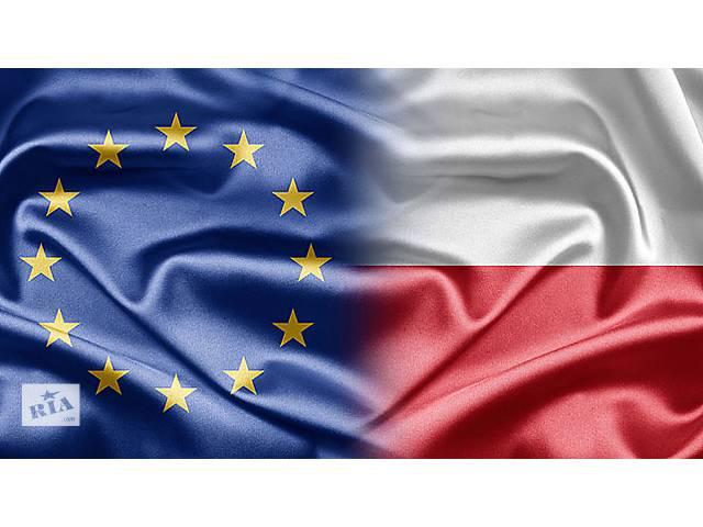 бу Візи та робота в Польші  в Украине