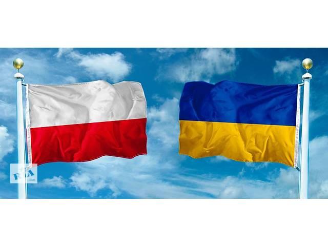 продам Визы срочно в Польшу бу в Ивано-Франковской области