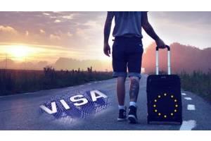 Паспорти та візи