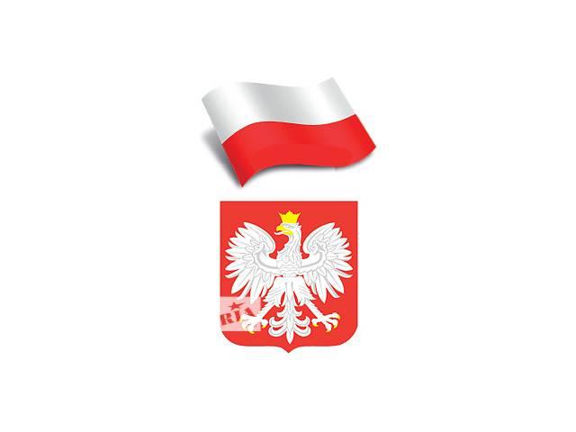 бу Визы в Польшу в Тернополе