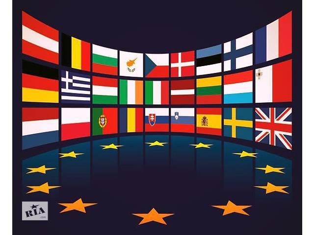 купить бу Визы в Европу и США  в Украине