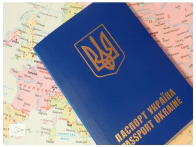 бу Визы все типы. Регистрация до 3 дней. Вид на жителство для иностранцев.  в Украине
