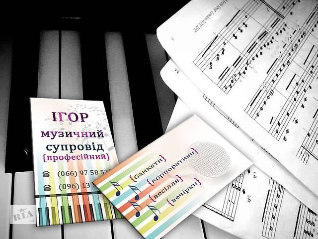 визитки- объявление о продаже   в Украине