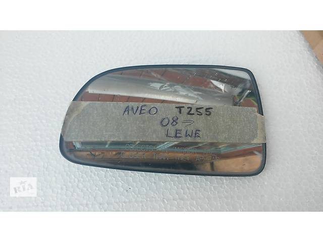 продам Вкладыш  зеркала для легкового авто Chevrolet Aveo Т255 бу в Тернополе