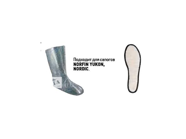 продам Вкладыши NORFIN Protect YUKON13910-0 Размер-45. бу в Киеве