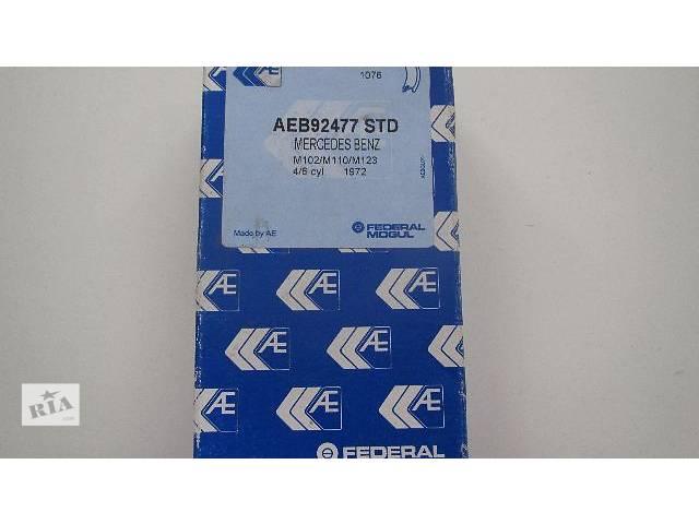 продам Вкладыши латунные  Легковой Mercedes 123,код AEB92477 STD бу в Киеве