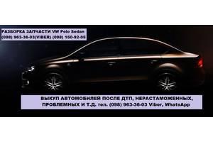 б/у Внутренние компоненты кузова Volkswagen Polo