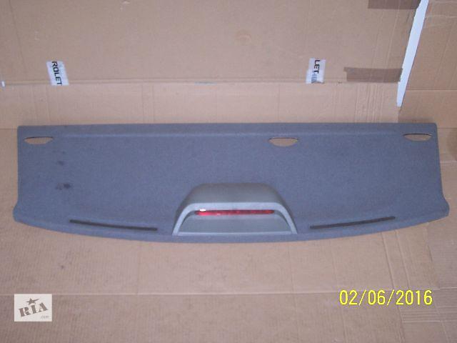 купить бу Полка для седана Chevrolet Aveo T250 2006-11 в Тернополе