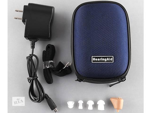 Внутриушной слуховой аппарат Axon K-88 с зарядным устройством на аккумуляторе (усилитель звука)- объявление о продаже  в Южном (Одесской обл.) (Южный)